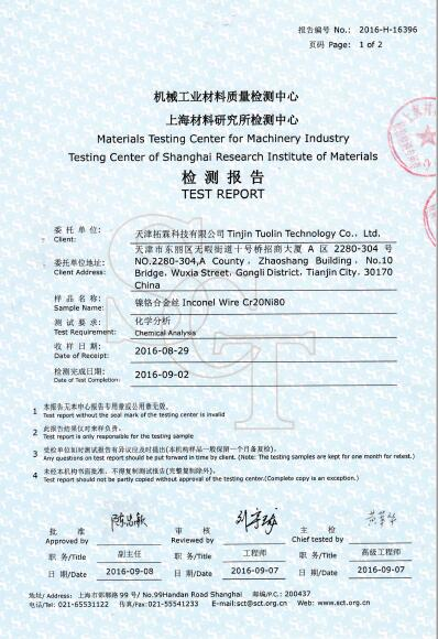 Inconel wire test report.jpg